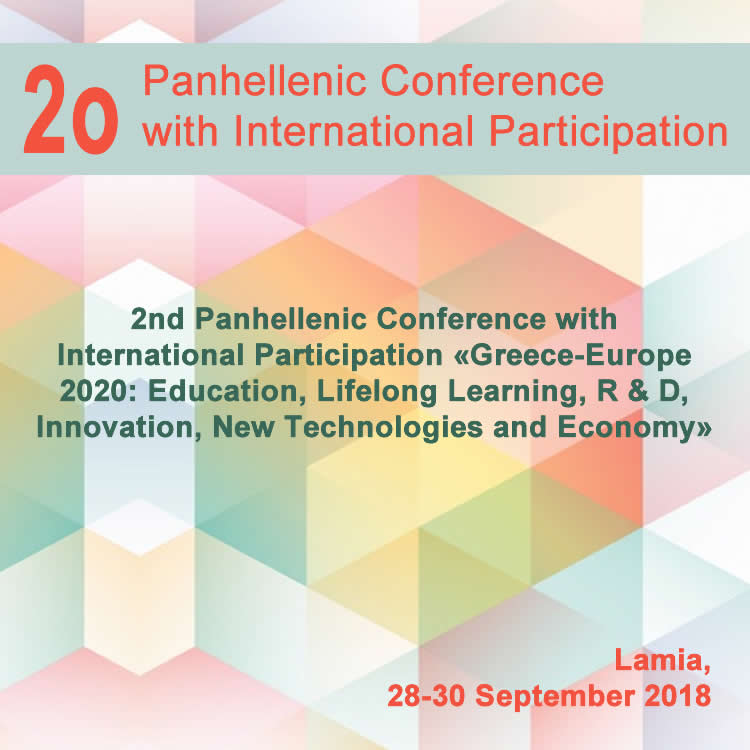 Poster - 2nd Panhellenic Conference with International Participation