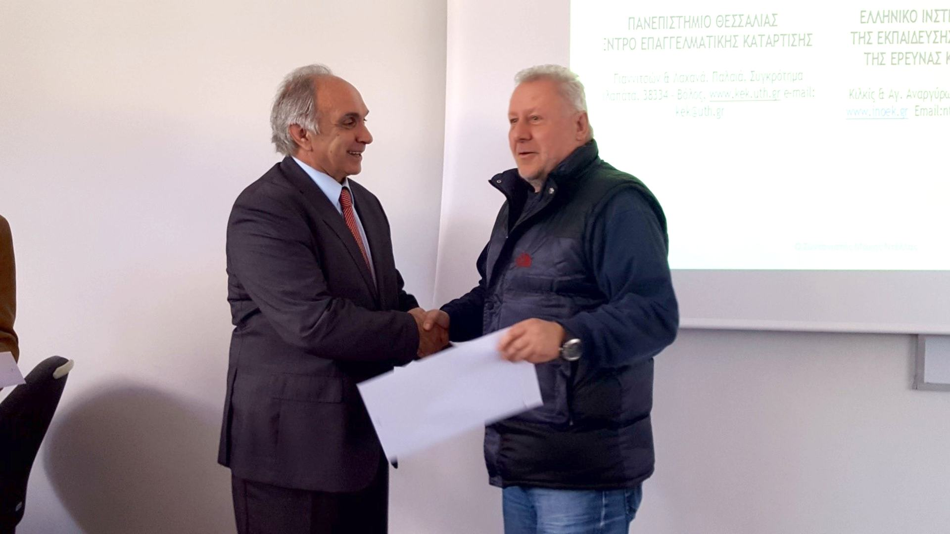 Delivery of the certificate to Mr. Dimitrios Kyriopoulos